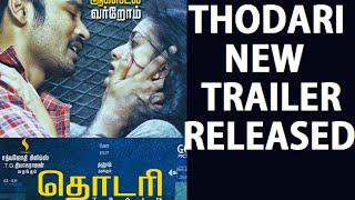 Thodari Trailer 2 Released   Dhanush, Keerthy Suresh   Prabu Solomon   D. Imman