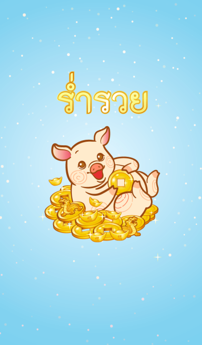Lucky theme for Pig Year by MorChang