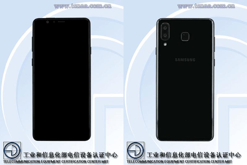 Samsung Galaxy S9 Lite or Mini revealed on TENAA?