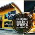 省钱好康,食客必吃! Vivo Pizza 会员从5月14日至16日连续3天给食客 50%折扣的优惠!