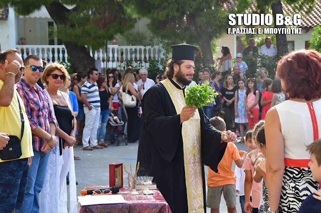 Αγιασμός στο 3ο Δημοτικό σχολείο Ναυπλίου