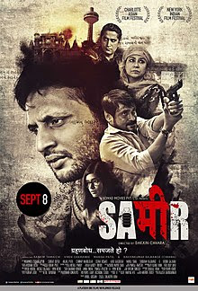Sameer 2017 Hindi WEB-DL 480p 350Mb x264