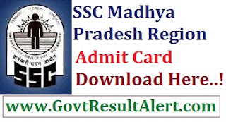 www.govtresultalert.com/2018/03/sscmpr-admit-card-download-exam-call-letter-hall-ticket.