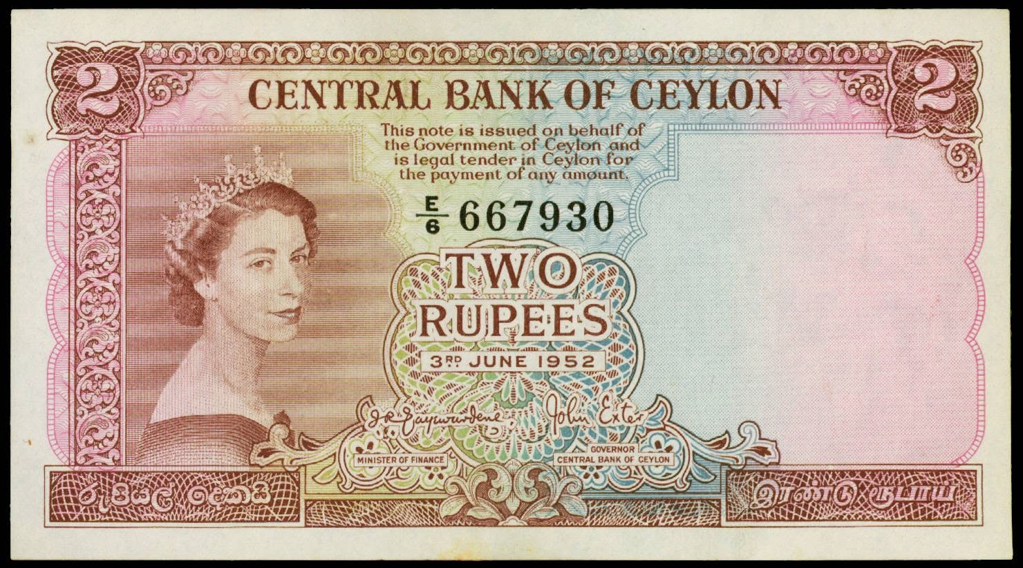 Ceylon banknotes 2 Rupees 1952 Queen Elizabeth II
