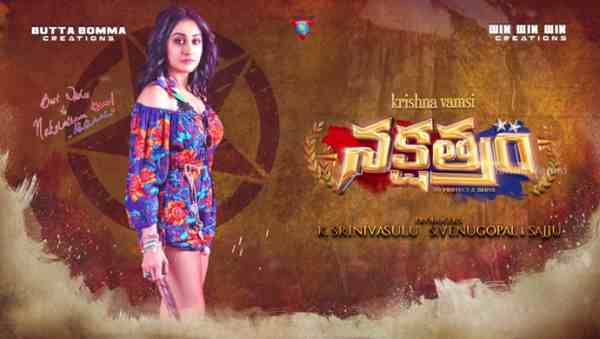Regina Cassandra from Nakshatram Movie