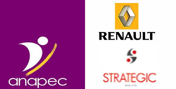 شركة STRATEGIC بطنجة توظيف 500 عامل وعاملة حاصلين على دبلوم التأهيل المهني