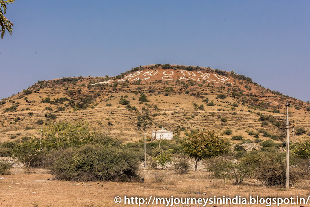 Landscapes of Andhra