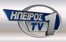 TVS TV SERRES ΣΕΡΡΕΣ Tv Channel Live Streaming