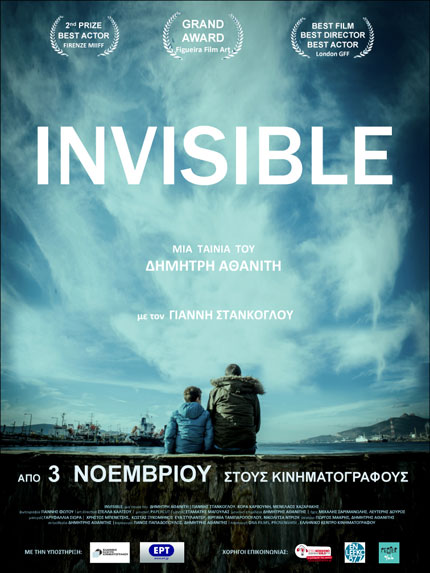 Invisible (2016) ταινιες online seires xrysoi greek subs