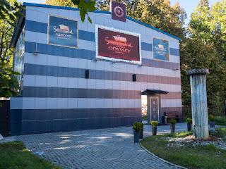 Одиссеу, STRIP CLUB - г.Калининград