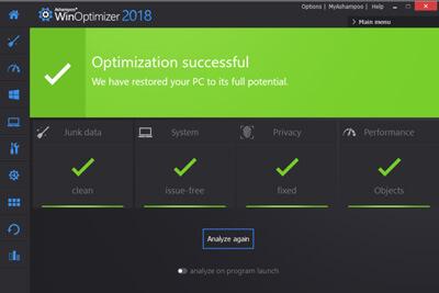 Ashampoo WinOptimizer 2018