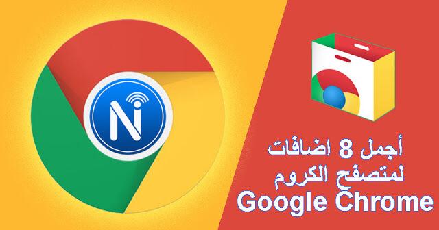 nooortec نورتك جوجل google أخبار تكنولوجيا تقنية معلوميات