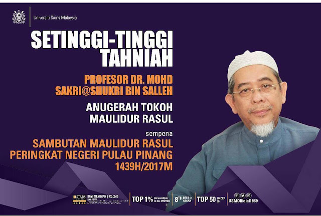PROF SYUKRI IS THE RECIPIENT OF THE PENANG STATE MAULIDUR RASUL AWARD 2017