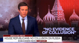 Nets Give Less than a Minute to House Committee's 'No Collusion' Findings