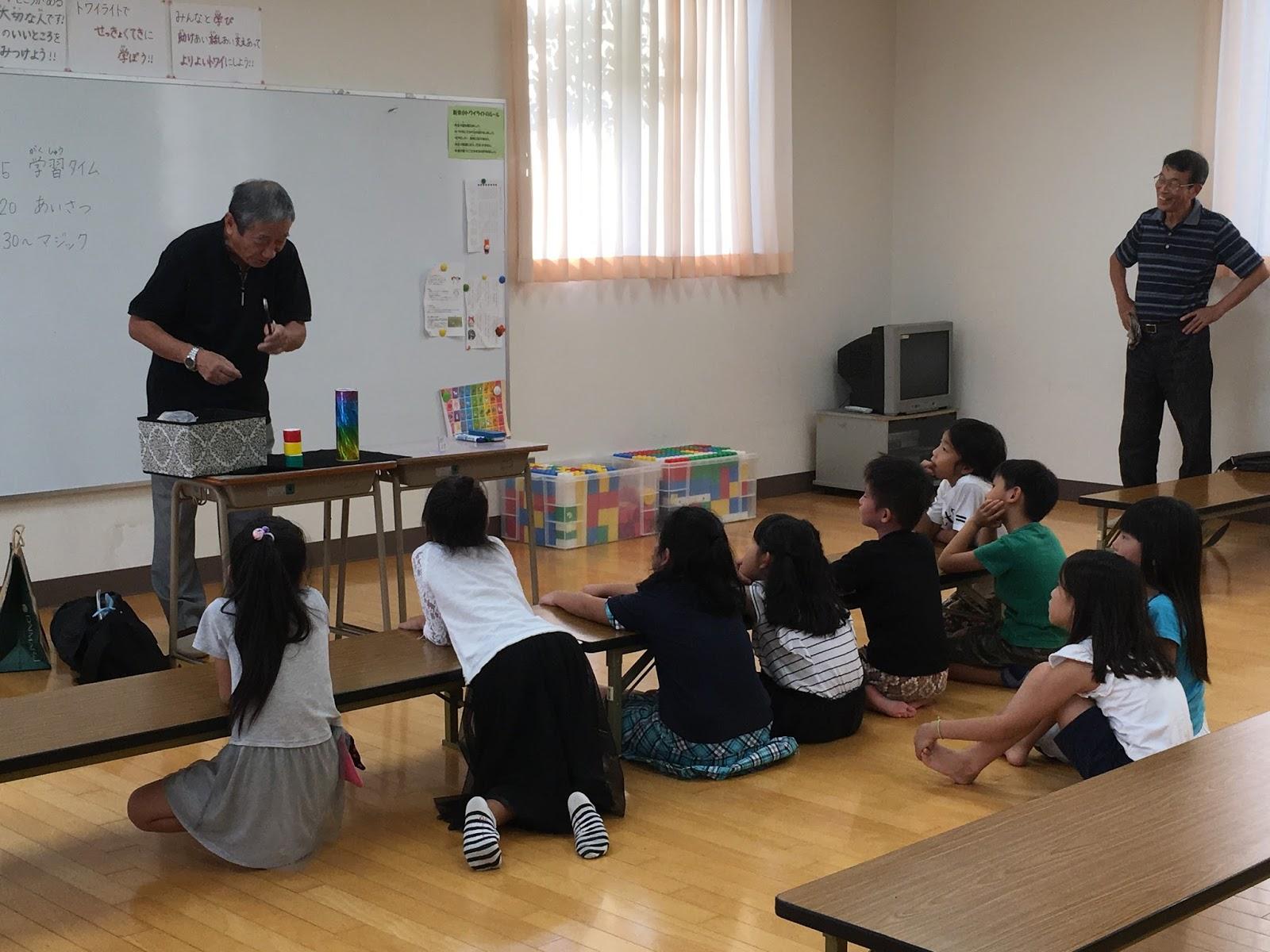 新栄小学校トワイライトスクール...