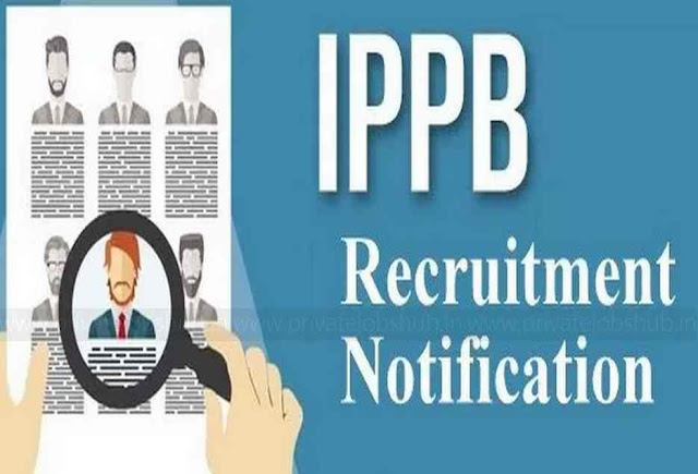 IPPB Recruitment