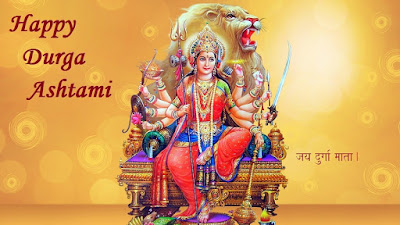 Maha Navami Wishes sms quotes images hindi