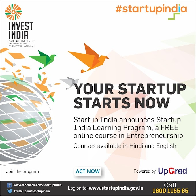 Startup India | Online learning program for young & innovative entrepreneurs