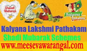 TS Kalyana Lakshmi Pathakam Scheme Online Application Process