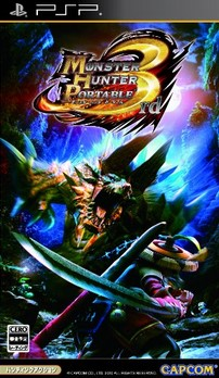 Download Monster Hunter Portable 3rd  + English Patcher v5.0