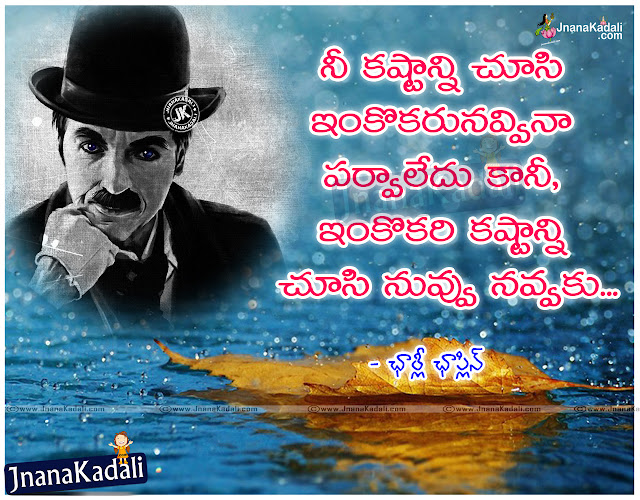 Here is Heart touching love quotes from Charlie Chaplin, Best touching quotes from charlie chaplin, Charlie chaplin quotes, Best inspirational quotes from Charlie chaplin, Best famous quotes from charlie chaplin, Best famous quotes from famous authors, Top motivational quotes from Charlie chaplin, Top motivational quotes from charlie chaplin.