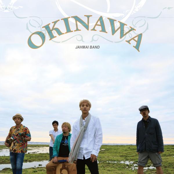 [Single] JAHMAI BAND – OKINAWA (2016.07.27/MP3/RAR)