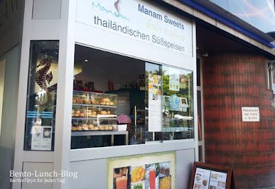 Manam Sweets - Thai Streetfood, München