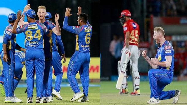 PL 2018, RR vs KXIP में  राजस्थान 15 रन से जीता, KLराहुल की नाबाद 95 रन की पारी