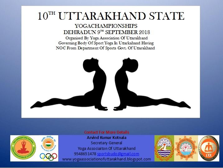 Yoga Association Of Uttarakhand Championships Updates State National