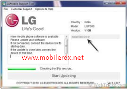 LG Mobile Support Tool Latest Version V1.8.0.0 Download