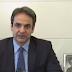Μητσοτάκης: Η στάση της κυβέρνησης δεν εμπνέει εμπιστοσύνη - ΒΙΝΤΕΟ