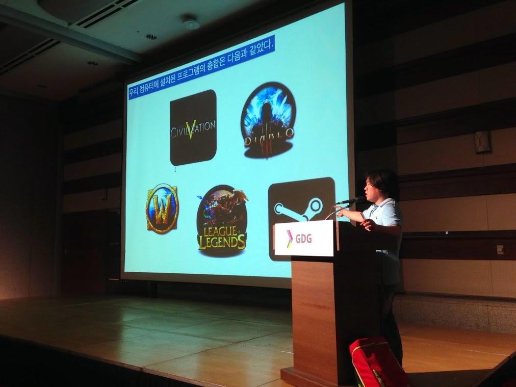 GDG Korea DevFest 2014: 우린 왜 '구글 클라우드'를 사용하는가? - 한상곤님