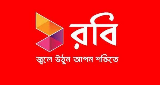 BTRC-has-imposed-a-fine-of-Tk-30-million-on-Robi