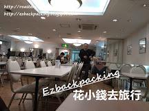 Okinawa Sunplaza Hotel早餐食評
