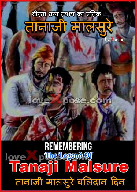 Great Marathi Warrior Historical Tanaji Malsure