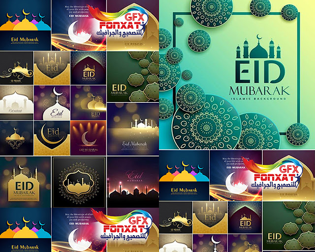 فيكتور EPS خاص بتصميمات رمضان اشكال متعددة
