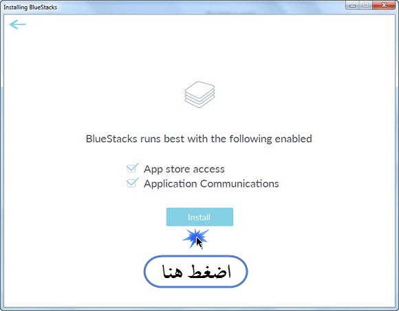 تثبيت Install Bluestacks 5