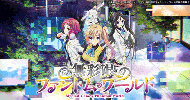 Musaigen no Phantom World - Daftar Anime Mirip Charlotte