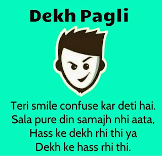 dekh pagli i whatsapp dp and profile pic