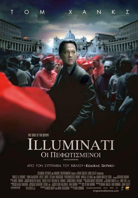 Ιlluminati: Οι Πεφωτισμένοι - Angels & Demons (2009) - Tainies Online  σειρες Gold Movies Greek Subs