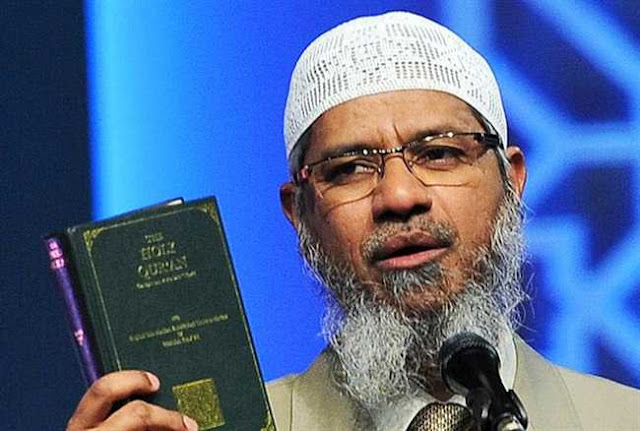 इस्लामिक प्रचारक जाकिर नाईक ने मलेशिया से भारत आने की खबरों का खंडन किया