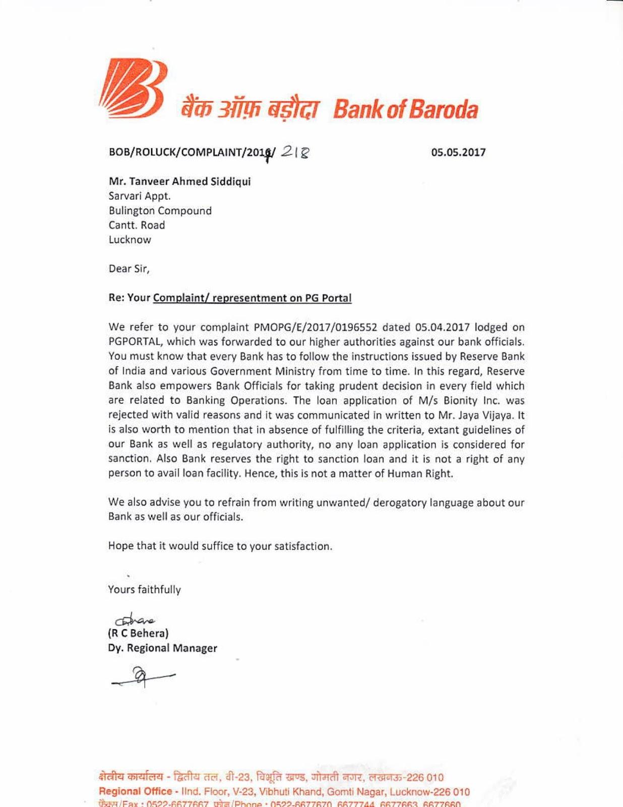 bank of baroda manipal result date