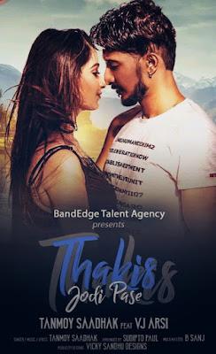 Tanmoy Sadhak New song