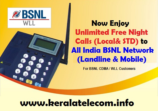 BSNL revises monthly rental, free calls and installation charges for CDMA WLL customers from 1st June 2016 on PAN India basis
