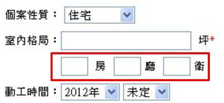 google-form-example-Google 表單自訂 CSS 版面樣式教學