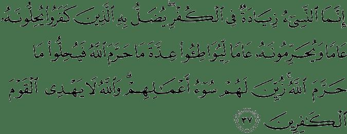 Surat At Taubah Ayat 37