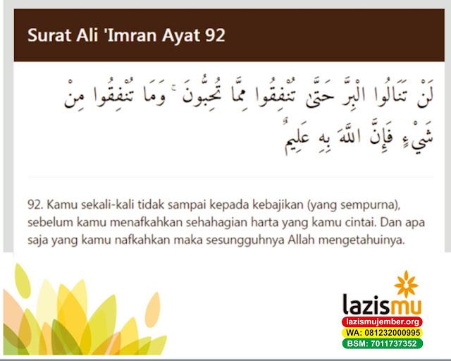 QS Ali Imron ayat 92