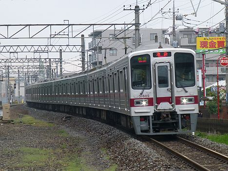 東武東上線 準急 池袋行き3 30000系