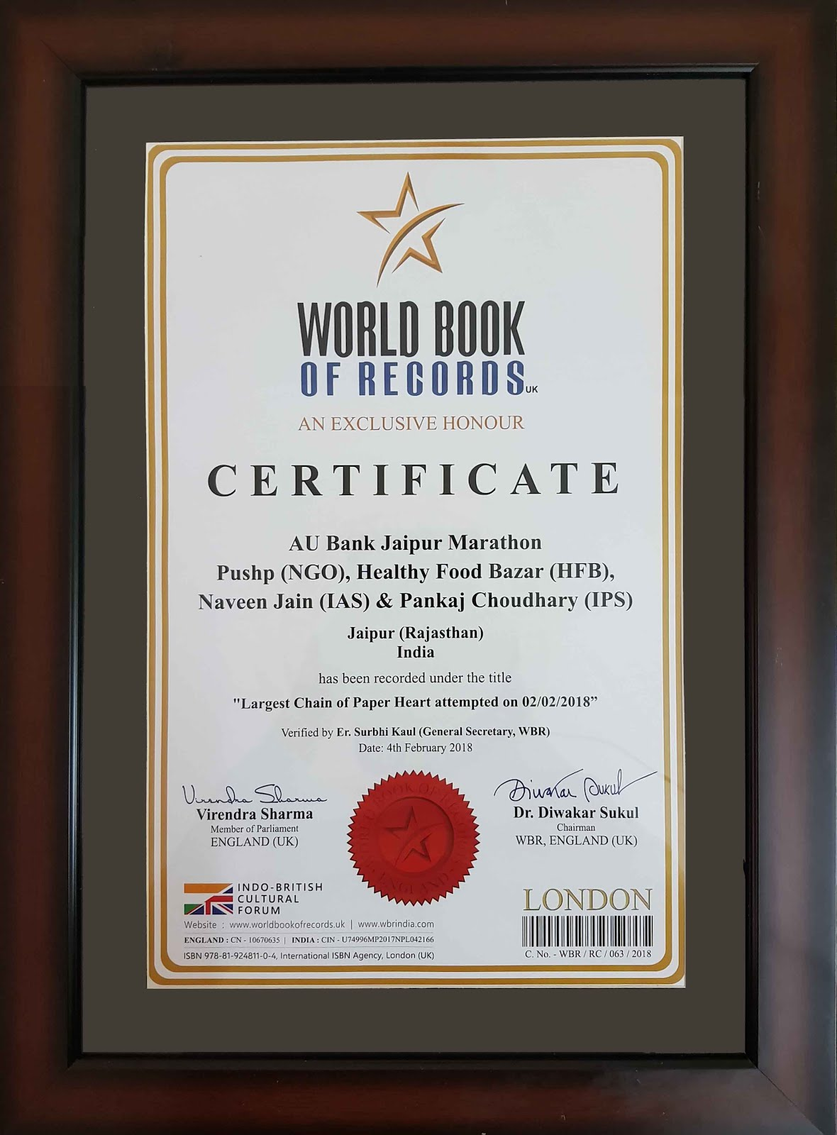 World Record Holder NGO