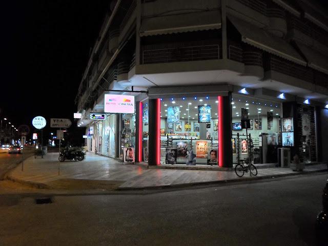 Πωλείται εξοπλισμός και εμπορεύματα από καταστήματα στο Ναύπλιο